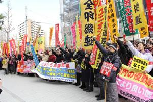 1・14春闘闘争宣言行動を実施 社...