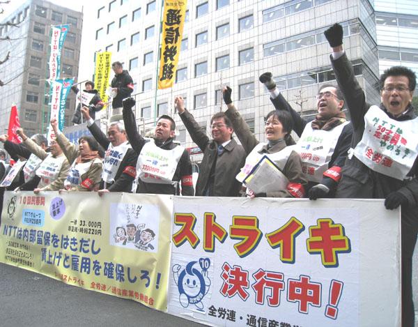 国民春闘共闘 NO.24 2010/03/19